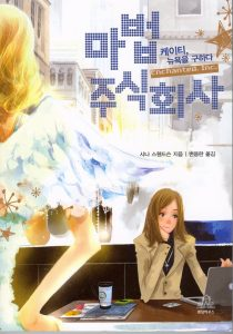 Enchanted Inc. Korea